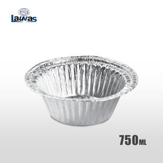 圓形煲仔碗鋁箔餐碗 750ml