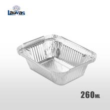 矩形130款鋁箔餐盒 260ml