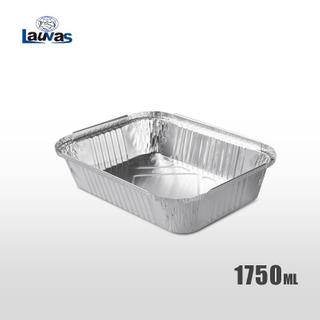 矩形255款鋁箔餐盒 1750ml