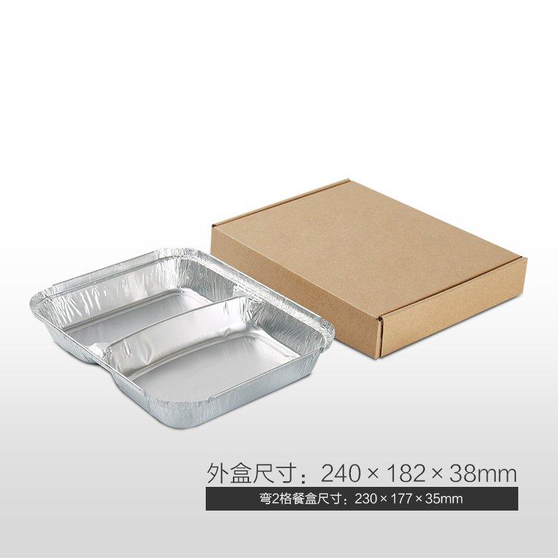 多格彎2格鋁箔套盒 800ml