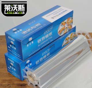 家用食品包裝鋁箔卷 燒烤鋁箔卷 食品鋁箔 錫紙