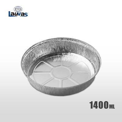 圆形9寸铝箔餐盘 1400ml