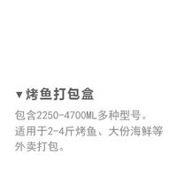 380_未標題-2_02