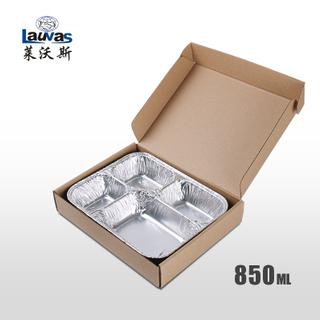 多格小4格鋁箔套盒 850ml