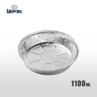 圆形8寸铝箔餐盘 1100ml