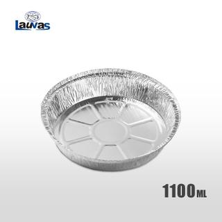 圓形8寸鋁箔餐盤 1100ml