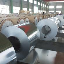 工业铝箔 热轧可氧化铝带 美铝带 铝箔大卷