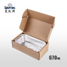 矩形205铝箔套盒 670ml